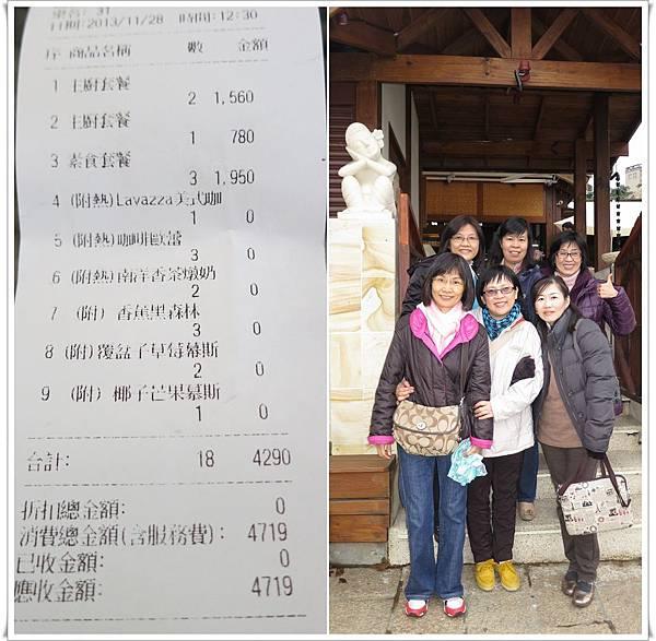 2013/11/28水灣餐廳聚會-43