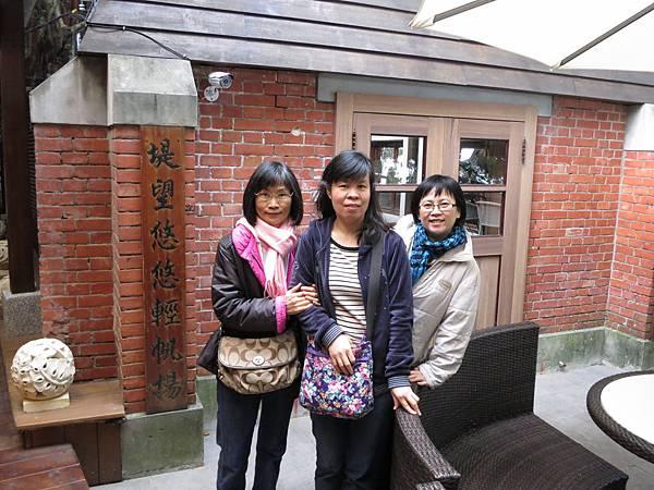 2013/11/28水灣餐廳聚會-38