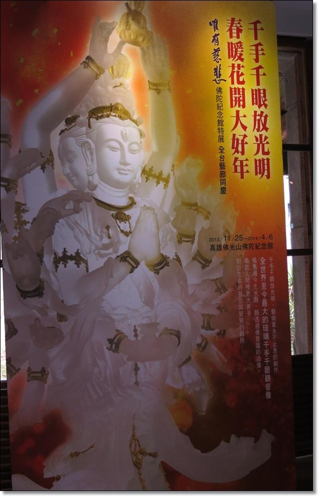 2013/12/27 松山文創園區&誠品松菸店-12