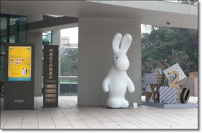 2013/12/27 松山文創園區&誠品松菸店-17