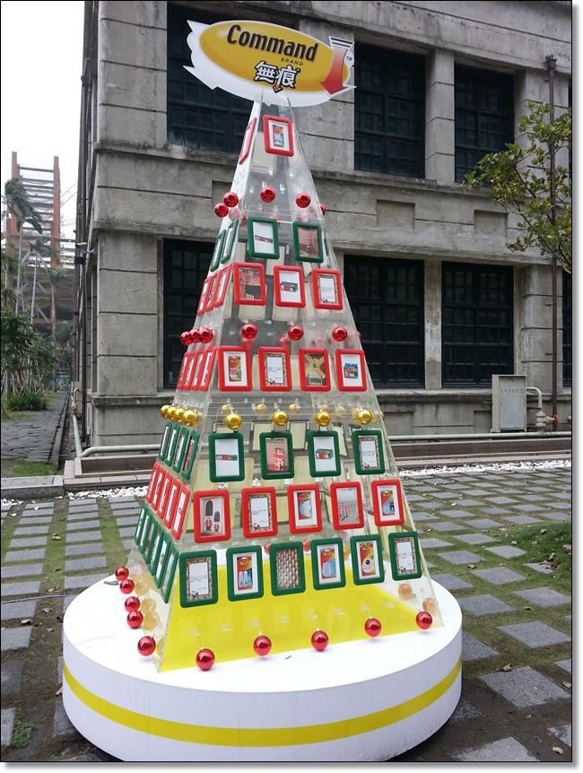 2013/12/27 松山文創園區&誠品松菸店-15