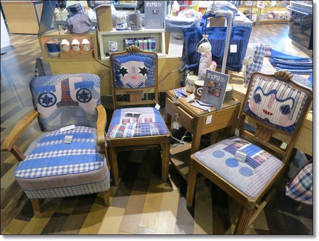 2013/12/27 松山文創園區&誠品松菸店-40
