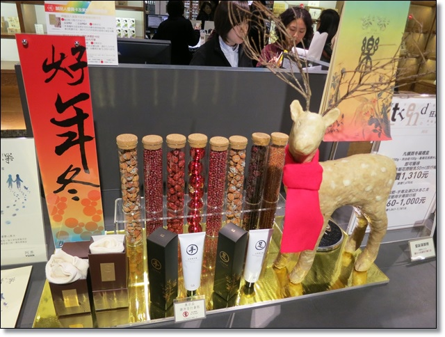 2013/12/27 松山文創園區&誠品松菸店-42