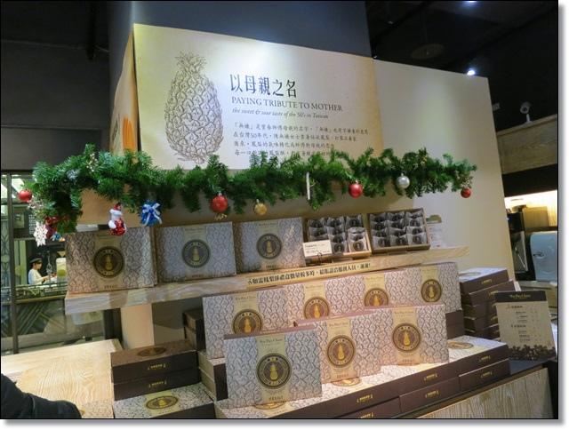 2013/12/27 松山文創園區&誠品松菸店-46