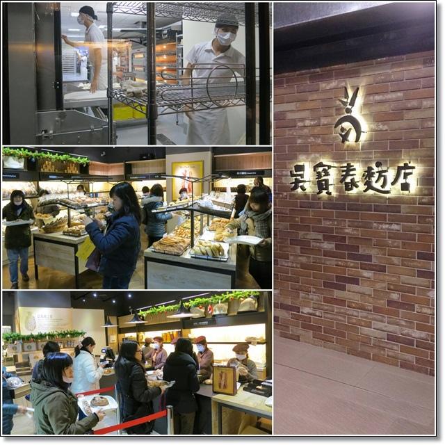 2013/12/27 松山文創園區&誠品松菸店-47