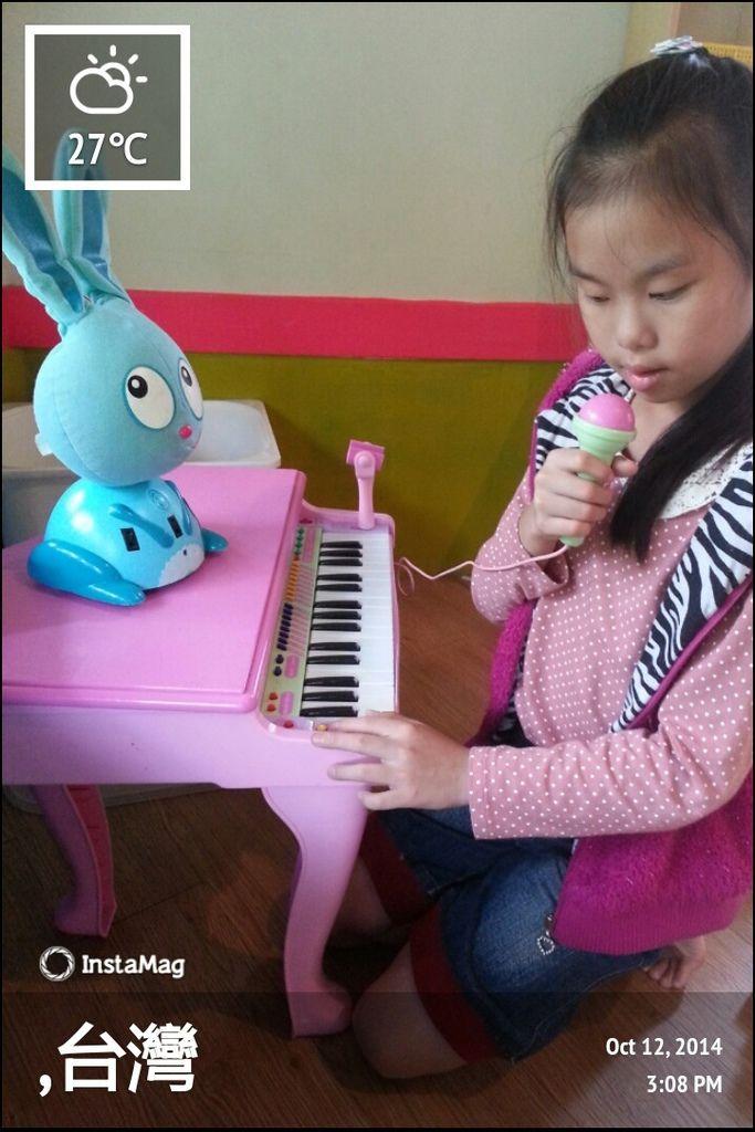 2014/10/12 內雙溪兔子餐廳09