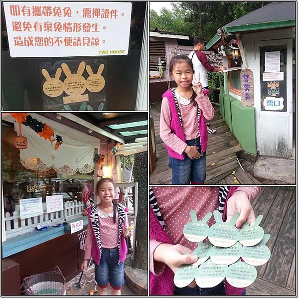 2014/10/12 內雙溪兔子餐廳02