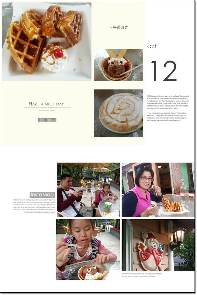 2014/10/12 內雙溪兔子餐廳20
