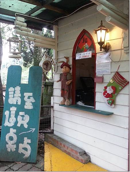 2014/10/12 內雙溪兔子餐廳14