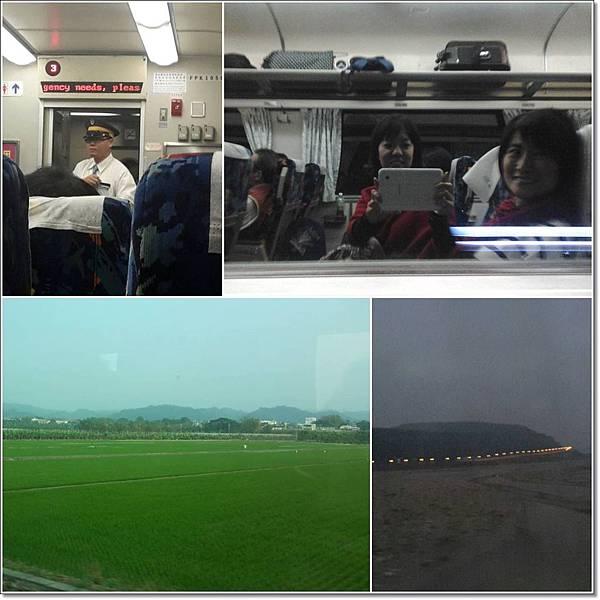 2015/03/07 九份之旅01