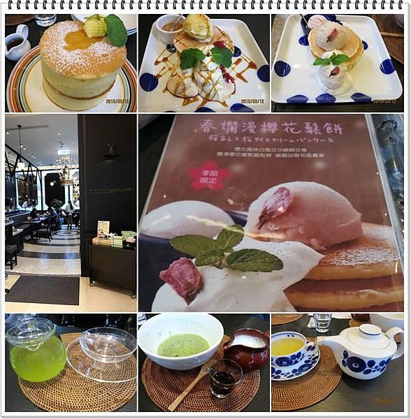 2015/3/12 杏桃鬆餅屋-01