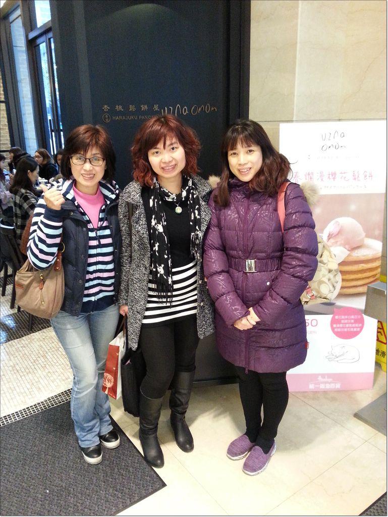 2015/3/12 杏桃鬆餅屋-21
