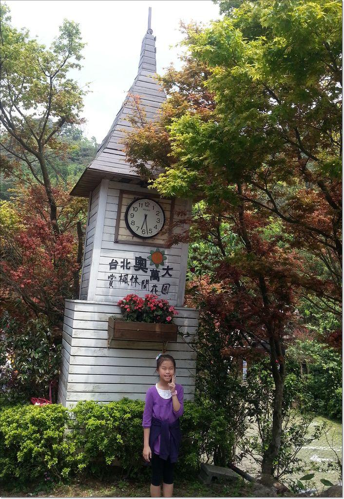 2015/04/04 台北奧萬大17