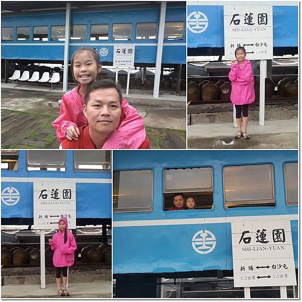2015/04/19石蓮園餐廳-30