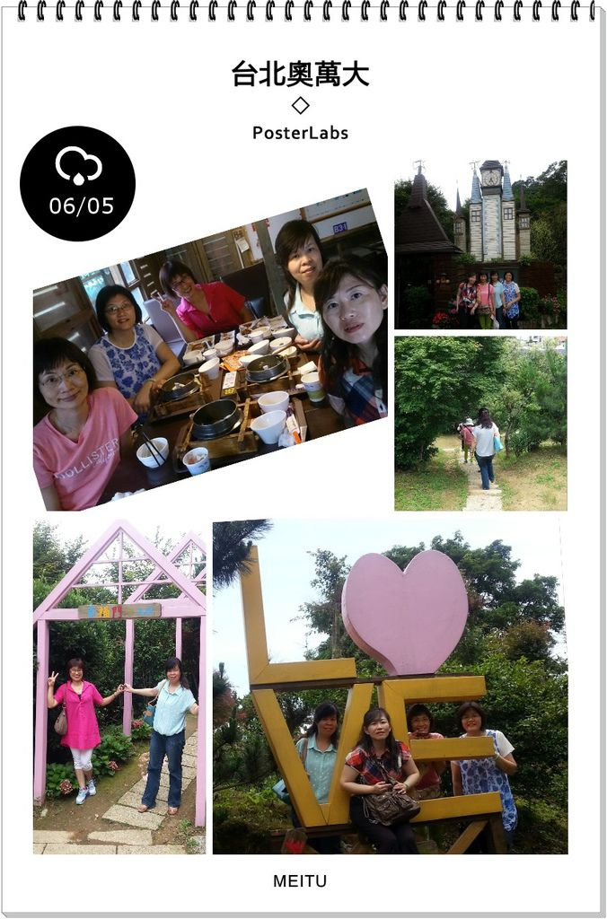 2015/06/5 台北奧萬大-01
