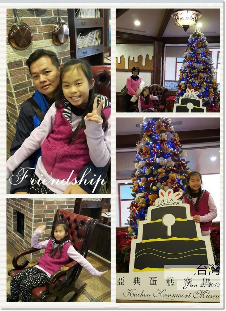 2015/01/02 慶祝11週年結婚-001