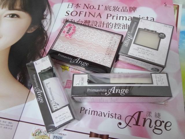 SOFINA Primavista Ange漾緁底妝系列