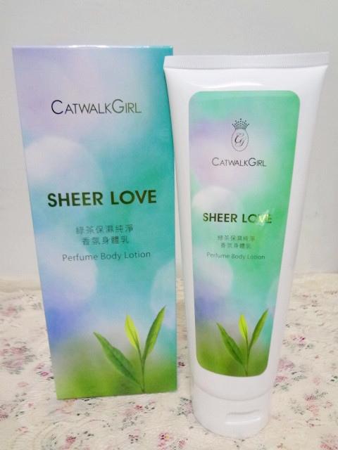 綠茶保濕純淨香氛身體乳