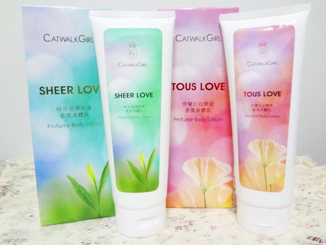 CatwalkGirl夢幻花園香氛身體保養系列