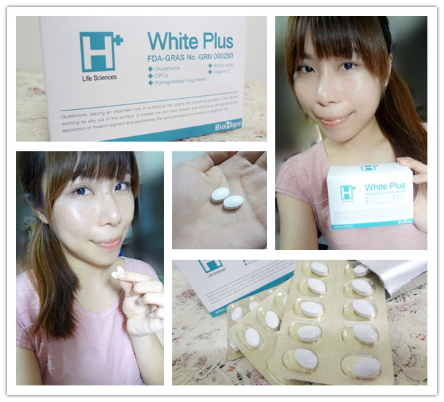 White Plus 白の雪肌 膜衣錠