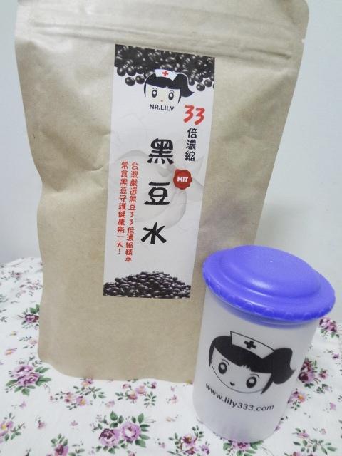 Nr.lily黑豆水