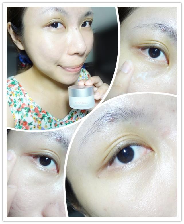 活妍水合植萃 光透潤澤眼霜2