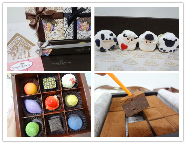 Nina妮娜巧克力工坊