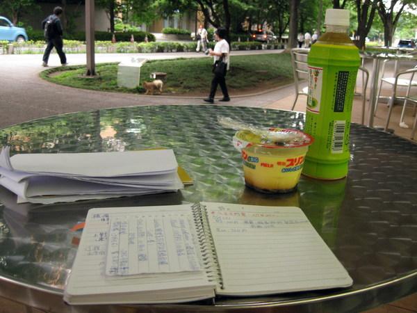 東京大學~~好喝的綠茶&粉嫩的明志布丁