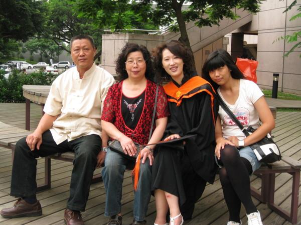 家人&ME