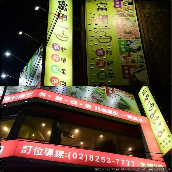 20161108_220639.jpg