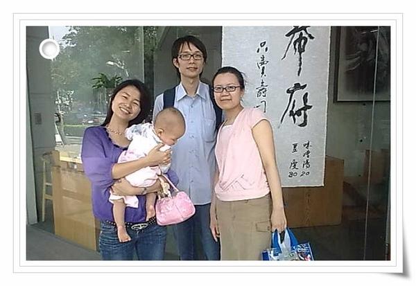 20090502093.jpg