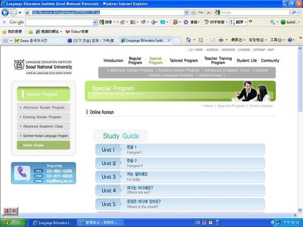 clickkorea.JPG