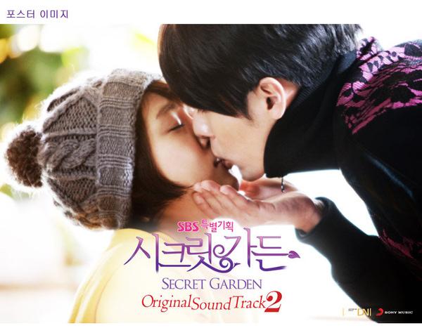OST2-Poster.jpg