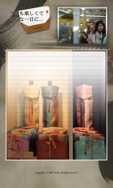 20110103_110803_linda0902@seed.net.tw.jpg