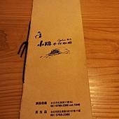 20120716_135510.jpg