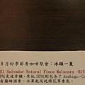 20120804_201230.jpg