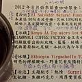 20120804_210805.jpg