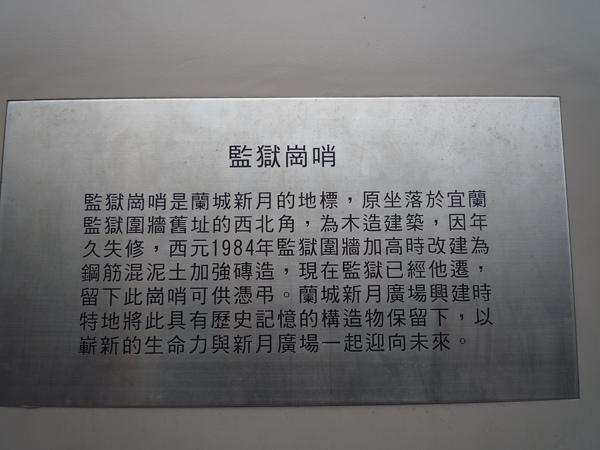 P1000484.JPG