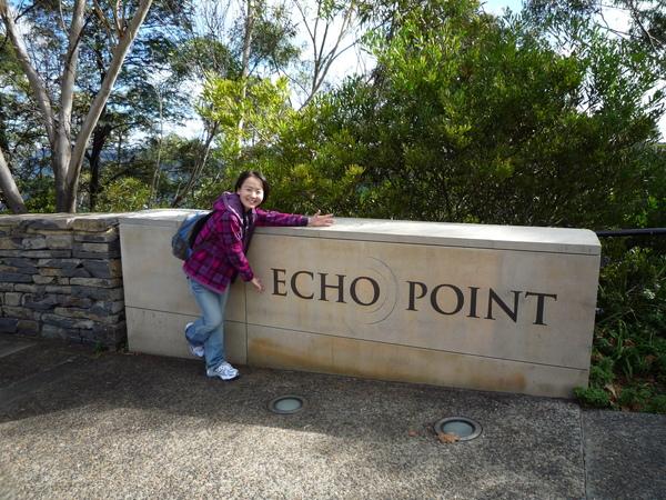 到了ECHO POINT.JPG