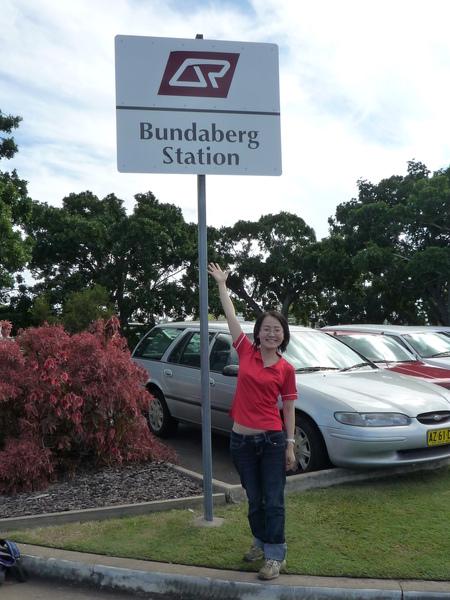 我在Bundaberg.JPG