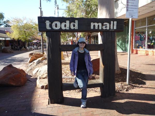 Todd Mall.JPG