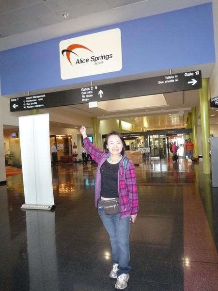 Alice Spring airport.JPG