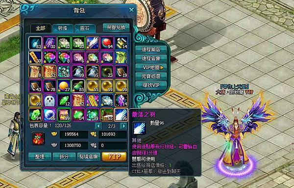 大唐真龍3-5