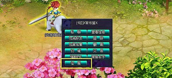 1201-3仙?online