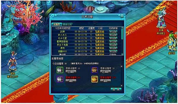 1201-8仙?online