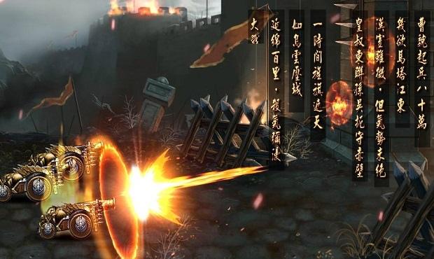 鎧甲三國-1031-3