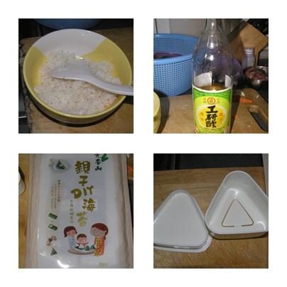 親子飯糰DIY-1.jpg