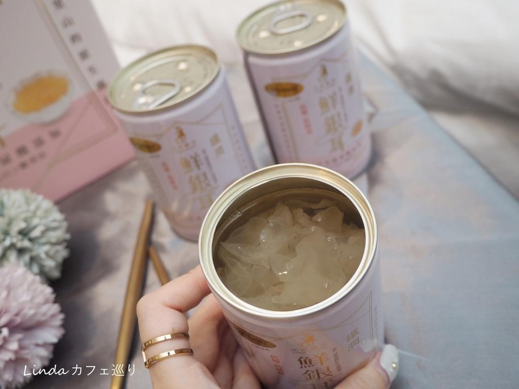 光茵樂活纖潤鮮銀耳 日本 Hyabest 玻尿酸白木耳 月中伴手禮026.jpg