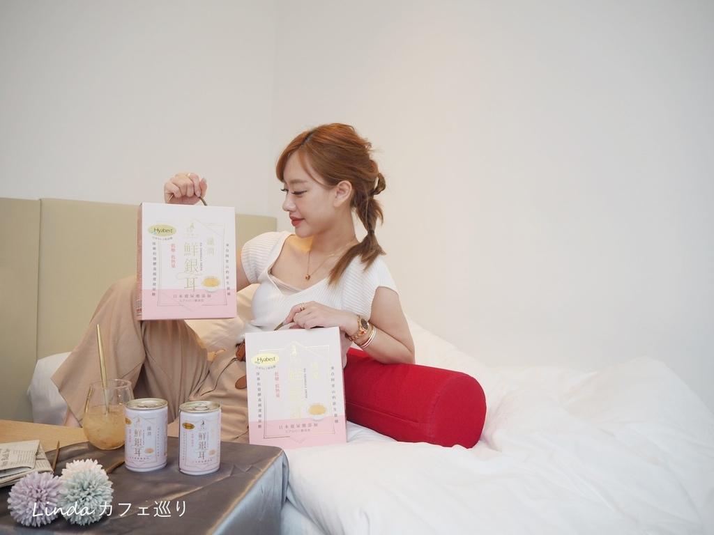 光茵樂活纖潤鮮銀耳 日本 Hyabest 玻尿酸白木耳 月中伴手禮045.jpg