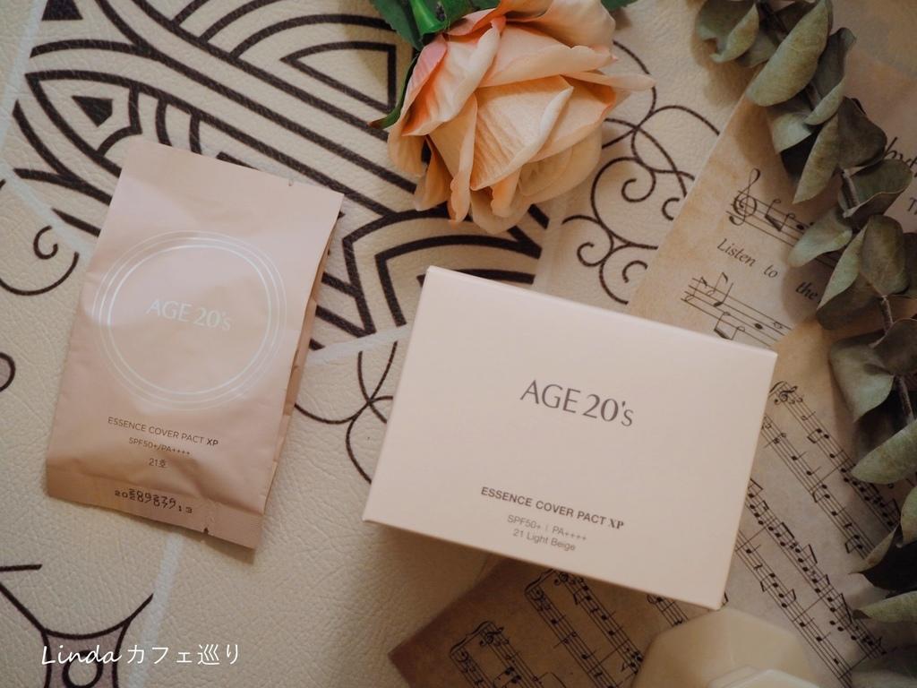 AGE20%5Cs 光感璀璨爆水粉餅012.jpg